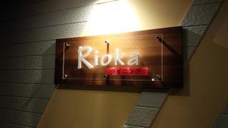 Rioka03s